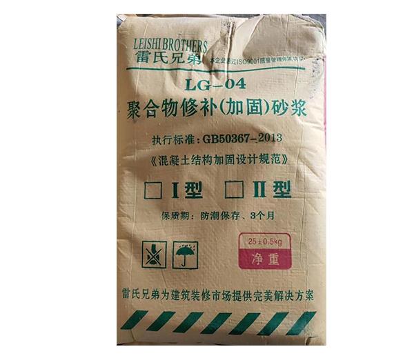 铜仁聚合物砂浆