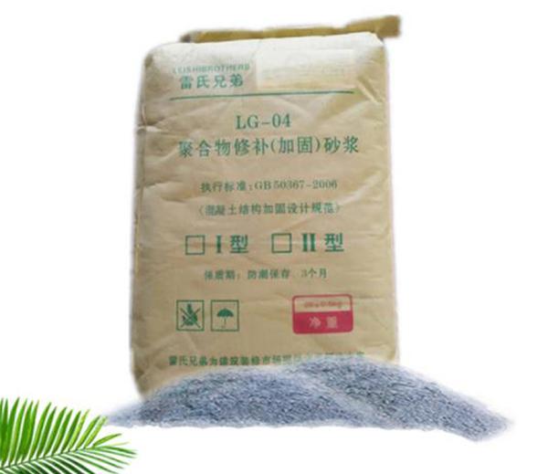贵阳聚合物砂浆