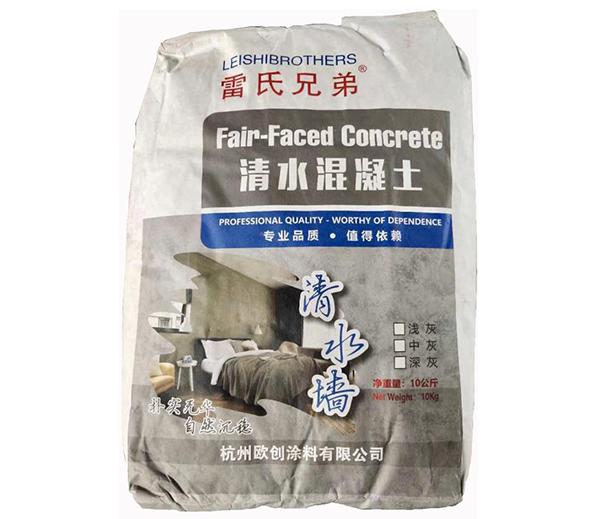 贵州清水混凝土