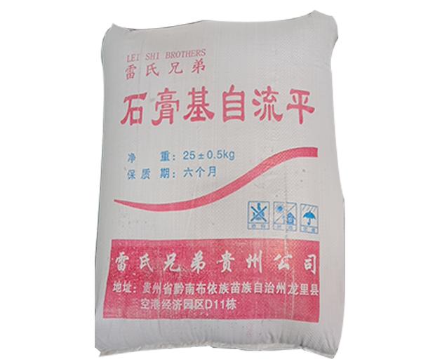 贵州石膏基自流平
