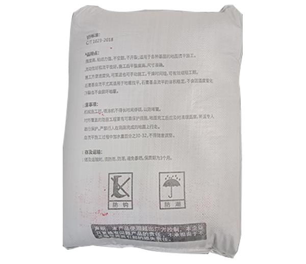 石膏基自流平水泥价格